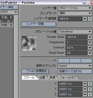 060315_004.jpg