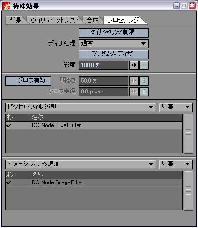 060802_001.jpg